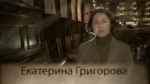 02_Grigorova