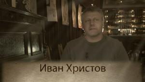 03_Ivan_Hristov
