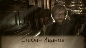 04_Ivanov