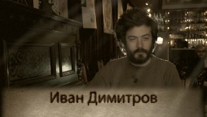 05_Dimitrov