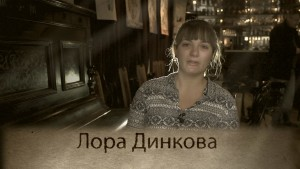 06_Dinkova