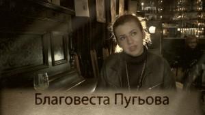 08_Pugyova