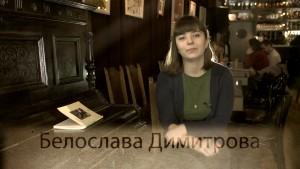 09_Beloslava