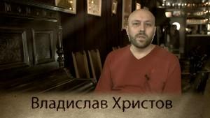 11_Hristov