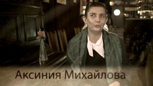 13_Mihailova